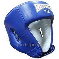 Шлем для каратэ/бокса Reyvel, кожа, разн. цвета, L