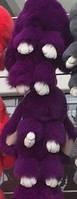 Брелок меховой кролик фиолетовый