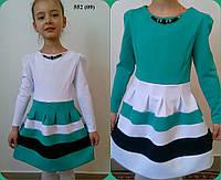 Платье на девочку 552 (09)