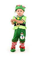 Детский карнавальный костюм Эльф новогодний