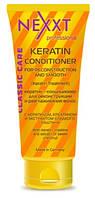 Кекатин-кондиционер для реконструкции и выпрямления волос NEXXT CLASSIC CARE KERATIN-CONDITIONER 200/1000мл