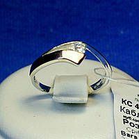 Кольцо из серебра с золотом и цирконием кс 425з.нак