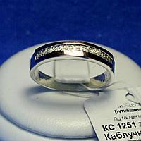 Серебряное обручальное кольцо с золотой вставкой кс 1251з.нак