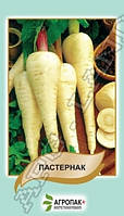 Семена Пастернак 1 грамм Агропак