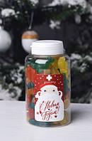 Сладкая доза С Новый Годом и Рождеством