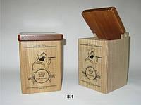 Деревянные контейнеры Made For Cooking