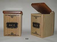 Деревянные контейнеры Rice Black