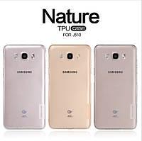 Силиконовый чехол Nillkin Nature для Samsung Galaxy J5 J510 2016, фото 1
