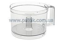 Чаша 1000ml для кухонного комбайна MCM2 Bosch 096335