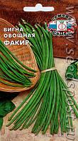 Семена Вигна овощная Факир 3 грамма Седек