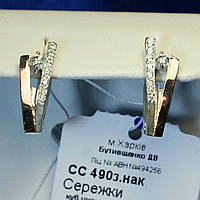 Серебряные серьги с золотой пластиной и цирконием сс 490з.нак