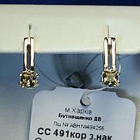 Серьги серебро с золотой вставкой и коричневыми камнями сс 491кор з.нак