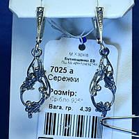 Серьги-подвески из черненого серебра Листья 7025 а