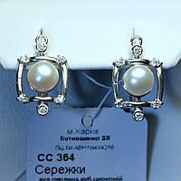 Серьги из серебра с жемчугом сс 364