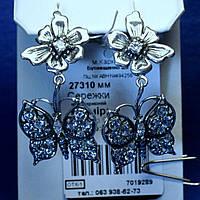 Серебряные серьги Бабочка и цветок 27310 мм