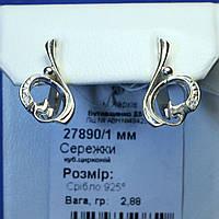 Серебряные серьги детские с цирконием 27890/1