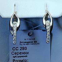 Серебряные серьги с цирконом сс 280, фото 1