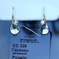 Серебряные серьги Капельки сс 336