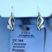 Детские серьги серебро с фианитом сс346
