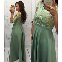 Длинное Нарядное Платье 2