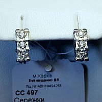 Серебряные серьги с родиевым покрытием Трио сс 497, фото 1