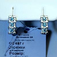 Серебряные серьги с голубым фианитом сс 497г, фото 1