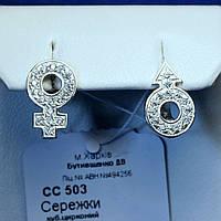 Серебряные серьги с цирконом Символ Гендера сс 503, фото 1
