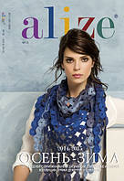 Журнал № 18 Alize, осень-зима