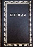 Библия 042 УБО тв. черная, фото 1