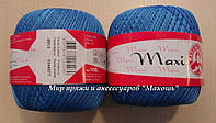 Макси Мадам Трикот, № 4913, голубой мави
