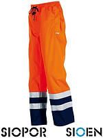 Непромокаемые брюки со светоотражающими лентами SI-TARVISO
