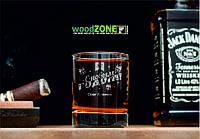 Именной стакан для виски «Новогодний подарок»