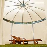 Круглый садовый павильон  3,5 м Бежевый, фото 4