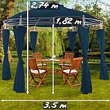 Круглый садовый павильон 3,5 м Синий, фото 2