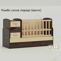 Кровать - трансформер для детей Oris Maya Венге