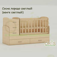 Кровать - трансформер для детей Oris Maya Венге светлый