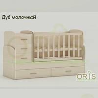 Кровать - трансформер для детей Oris Maya Дуб молочный