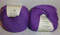 Пряжа Беби вул Baby Wool Gazzal, 815, фиолетовый
