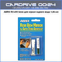 Клей для зеркала заднего вида 1,06 мл ABRO RV-495
