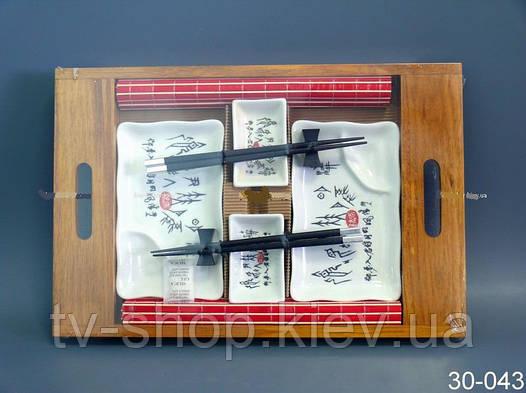 Набор для суши на подносе Иероглиф