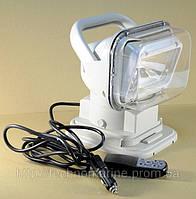 Прожектор ксенон с д/у белый