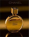 Chanel Chance Eau de Parfum парфюмированная вода 100 ml. (Тестер Шанель Шанс Еау де Парфум), фото 4