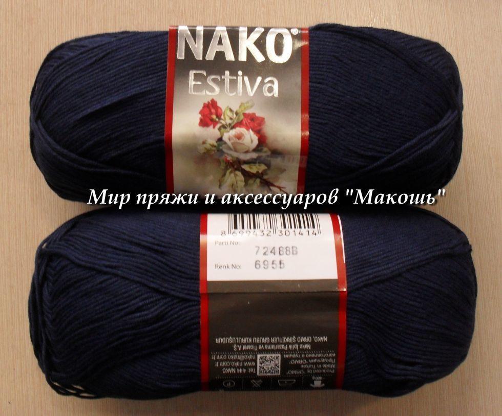 Пряжа Эстива Нако, № 6955, т. синий