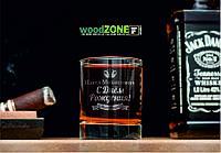 Именной стакан для виски «День рождения»