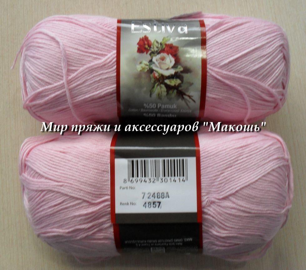 Эстива Нако, № 4857, нежно розовый