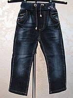 Стильные джинсы для мальчиков 80,86,92,98,104,110 роста на трикотажной резинке Смайлик