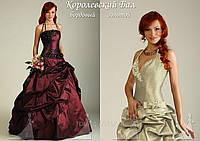 Бальное платье для выпускниц старшеклассниц Королевский бал