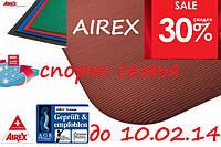 Скидка в 30 % на коврики AIREX Швейцария до 10.02.2014 г.