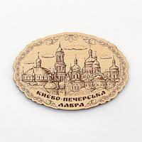 Магнит Деревянный / Києво-Печерська Лавра / Купола