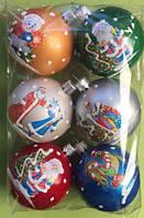 Новогодние игрушки  елочные Шары (набор 6 шт) диаметр 5-6 см